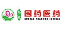 湛江南北国药医药连锁企业有限公司