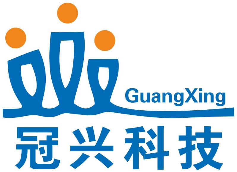 广东冠兴科技发展有限公司