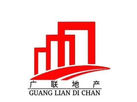 湛江市广联地产代理发展有限公司