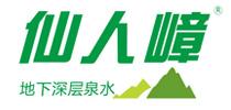 廉江市仙人嶂饮料有限公司